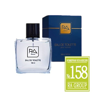 Yves Saint Laurent L'Homme (RA 158)